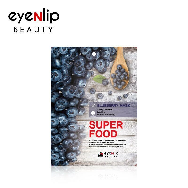 ENL SUPER FOOD Маска для лица тканевая с экстратом черники EYENLIP SUPER FOOD BLUEBERRY MASK 23мл